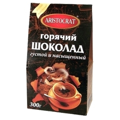 """Горячий шоколад """"Аристократ"""" Насыщенный 300 г"""