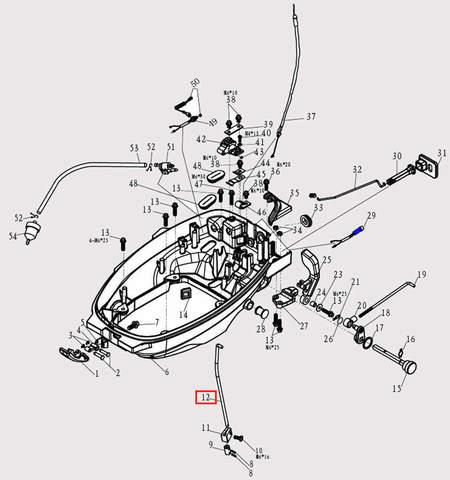 Тяга п-п для лодочного мотора F9.8 Sea-PRO (2-12)