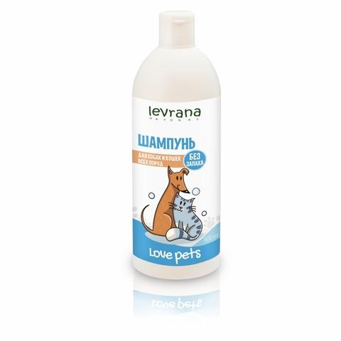Шампунь для собак и кошек всех пород без аромата 500 мл (Levrana)