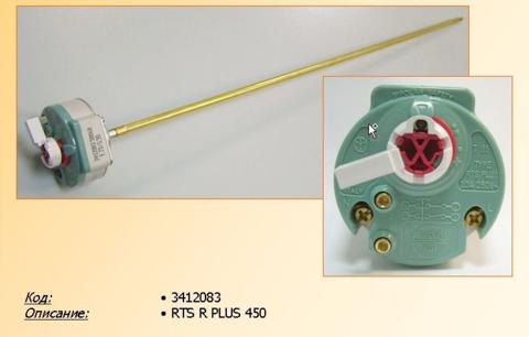 Термостат стержневой для водонагревателя Ariston RTS3 450mm 70/90°C (20A-250V)