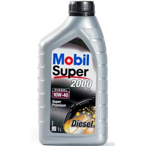 152051 152627 MOBIL SUPER 2000 X1 Diesel 10W-40 моторное полусинтетическое масло  артикул 152051, 152627 (1 Литр) купить на сайте официального дилера Ht-oil.ru