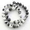 Бусина Яшма Зебра, шарик, цвет - черный+белый, 10 мм, нить