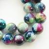 Бусина Жадеит (тониров), шарик, цвет - сине-желто-зеленый, 12 мм, нить
