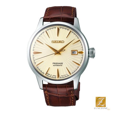 Seiko SRPC99J1