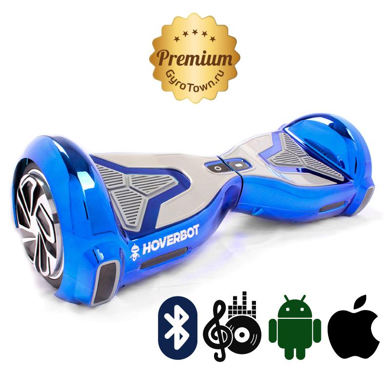 Hoverbot А15 Premium голубой (приложение + Bluetooth-музыка + сумка) - Hoverbot, артикул: 616748