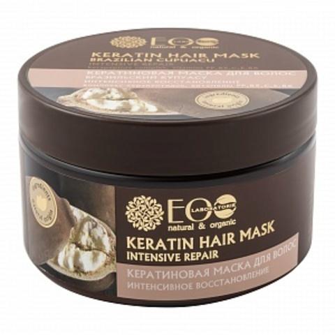 EO Laboratorie Кератиновая Маска для волос Интенсивное восстановление 250 мл