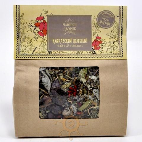 Чай травяной Кавказский целебный Чайный дворик, 150г