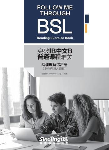 Follow Me Through BSL --Reading Exercise Book(2018 New Edition)