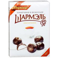 Зефир Шармэль Классический в шоколаде 120г