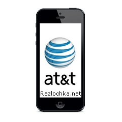 USA - AT&T iPhone 4S/5/5C/5S