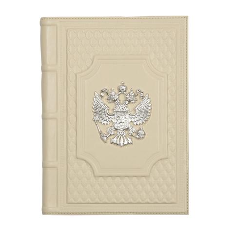 Ежедневник А5 «Империя»