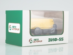 Compressor ZIF-55 mobile yellow 1:43 AutoHistory