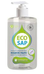 Жидкое мыло Нейтральное, 0,46 л. (БиоМикроГели)