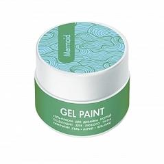 Гель-краска RuNail Mermaid 7,5 гр