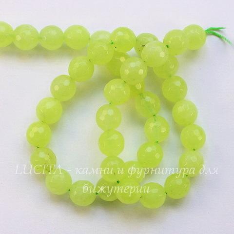 Бусина Жадеит (тониров), шарик с огранкой, цвет - кислотный желтый, 10 мм, нить (зеленее)