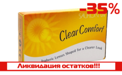 Sauflon - Clear Comfort Aspheric 55 UV