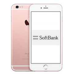 Japan - SoftBank iPhone 6/6+/6S/6S+