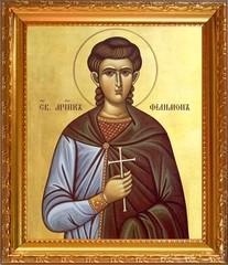 Филимон Антинойский Мученик. Икона на холсте.