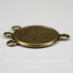 Сеттинг - основа - коннектор (1-3) 27х19 мм для камеи или кабошона 17 мм (цвет - античная бронза)