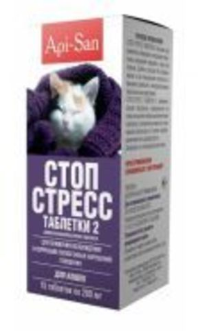 Api-san Stop-Stress tablets for cats 15 tablets