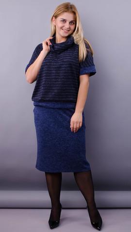 Мег. Стильный костюм для женщин плюс сайз. Синий.