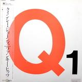 Quincy Jones / Q1 (LP)