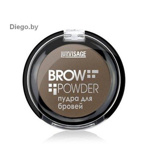Пудра для бровей Brow Powder 03 Grey brown