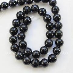 Бусина Авантюрин (искусств), шарик, цвет - темно-синий, 10 мм , нить