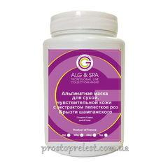 ALG&SPA Extra Dry Rose peel off mask - Альгинатная маска для сухой, чувствительной кожи с экстрактом лепестков роз