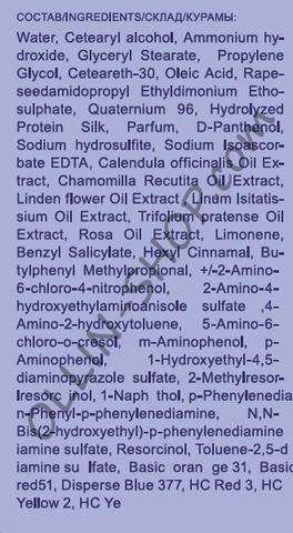 OLLIN performance 7/3 русый золотистый 60мл перманентная крем-краска для волос