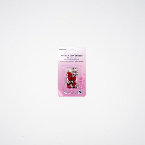 Кнопки для легкой одежды с цветной шляпкой, 11мм, Hemline