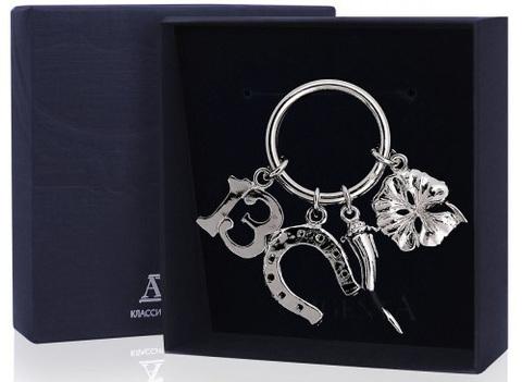 Серебряный брелок для ключей «На счастье»