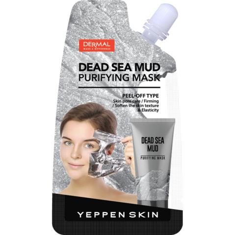 Yeppen Skin Маска-пленка для лица с минералами 22г