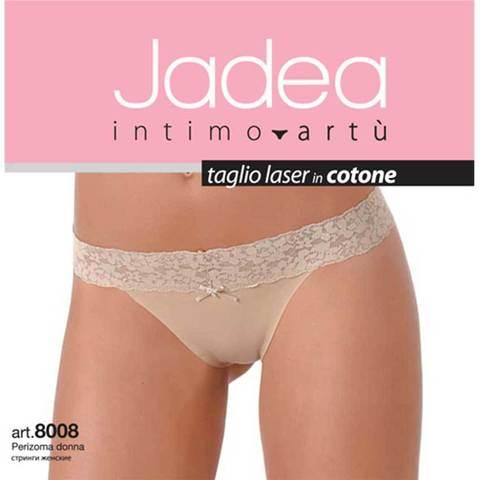 Женские трусы 8008 Jadea