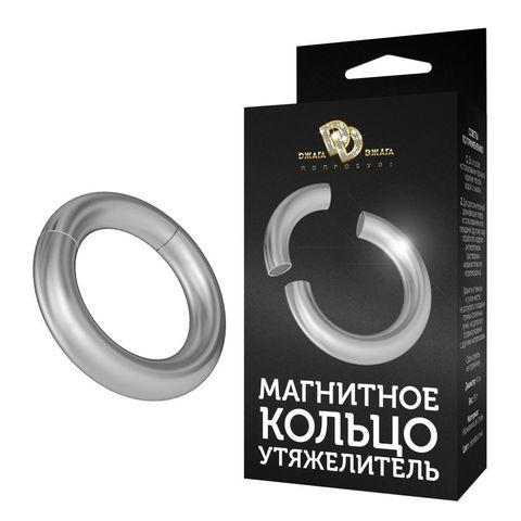 Магнитное кольцо утяжелитель № 3 фото