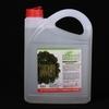 Биотопливо Экопламя 5 литров
