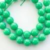 Бусина Жадеит (тониров), шарик, цвет - зеленый, 12 мм, нить