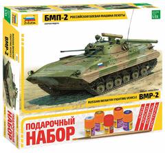 Советская БМП-2