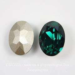 4120 Ювелирные стразы Сваровски Emerald (14х10 мм)