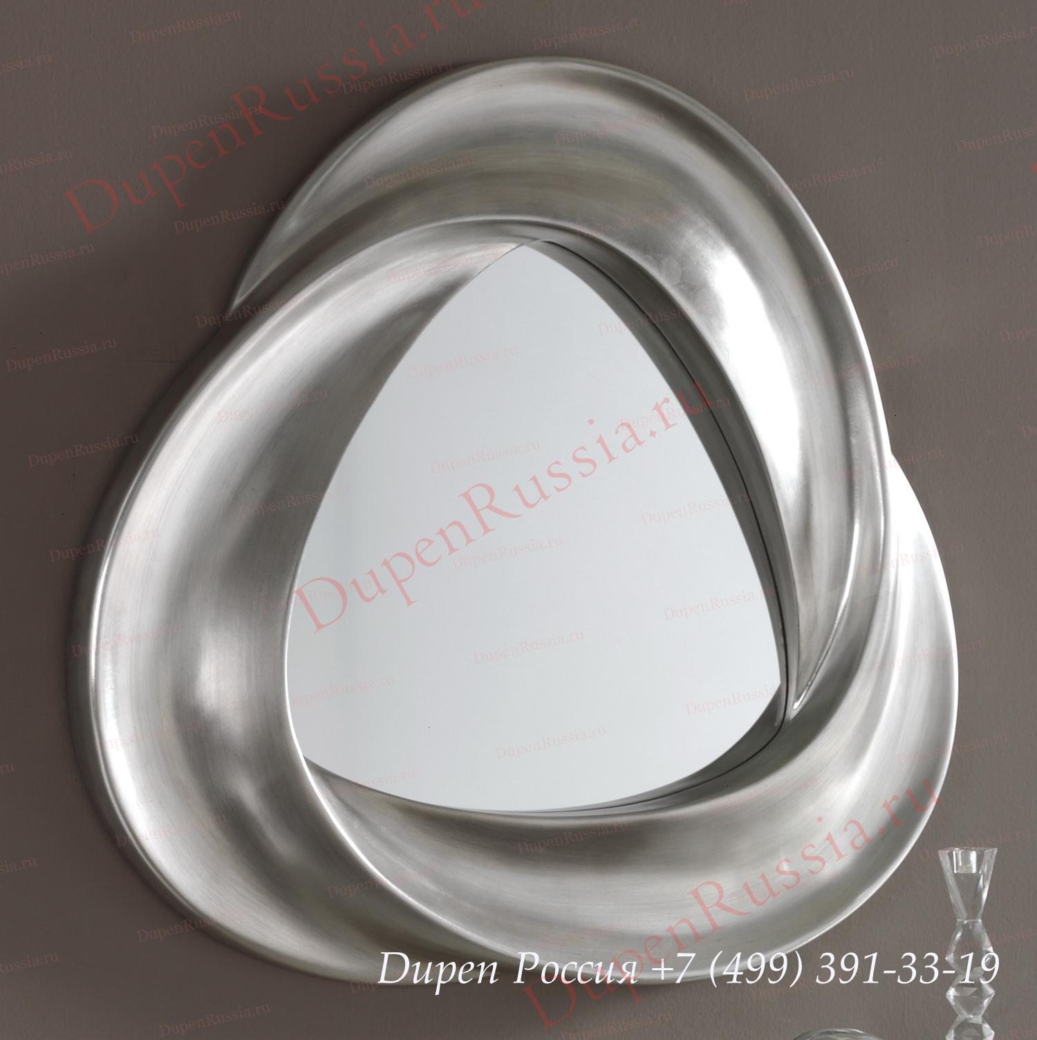 Зеркало DUPEN (Дюпен) PU178 серебро