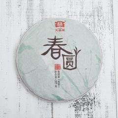 "Да И ""Чунь Юань"", Шен Пуэр, 2015 год"