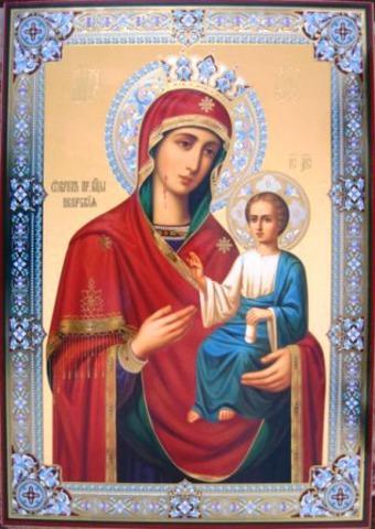 Икона Божией Матери Иверская 15