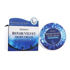 Deoproce Moisture Repair Velvet Night Cream - Ночной восстанавливающий крем для лица