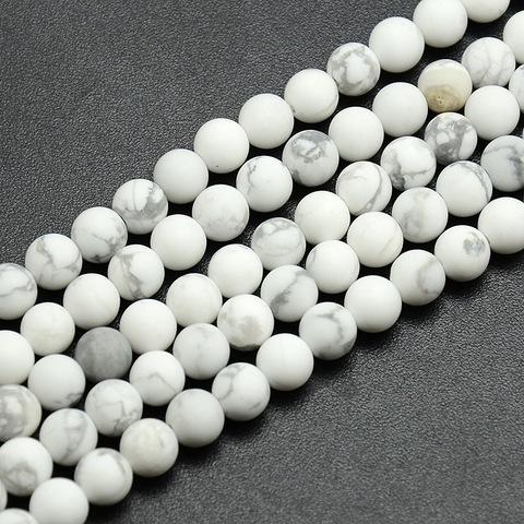 Бусины говлит  шар 5 мм матовый