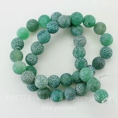 Бусина Агат цветочный матовый (тониров), шарик, цвет - зеленый, 10 мм, нить