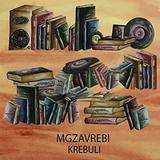 Mgzavrebi / Krebuli (CD)