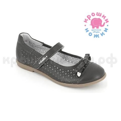 Туфли школьные цвет серый, Тотто