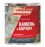 Лак для камня акриловый PARADE L40 Камень & Кирпич