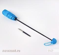 Лёгкий мини зонт в капсуле голубой с чёрным