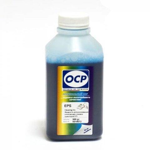 OCP ECI - жидкость для реанимации печатающих головок принтеров EPSON (синяя) 500 gr